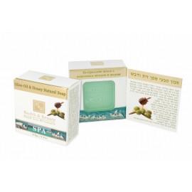 Mer Morte cosmétique - Savon naturel à l'huile d'olive et au miel- 125 gr